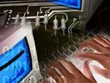 Hacker Seenbad